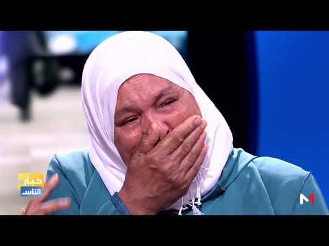 شاهد: نهاية مأساوية لزواج المغربيات بأجانب