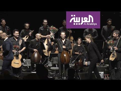 شاهد: الموسيقى العربية تُعزف للمرة الأولى في دار أوبرا برشلونة