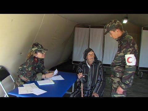 شاهد: المستشفى العسكري الميداني الطبي يُقدم مساعداته لفائدة ساكنة إقليم أزيلال