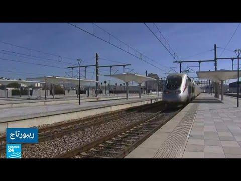 شاهد البراق أول قطار فائق السرعة في إفريقيا