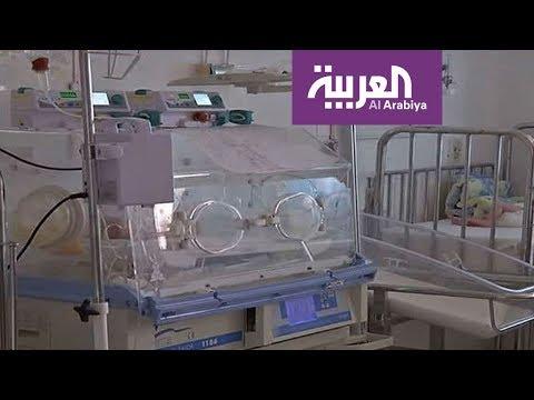 شاهد وفاة مُفاجِئة لـ11 مولودًا داخل مركز توليد تونسي
