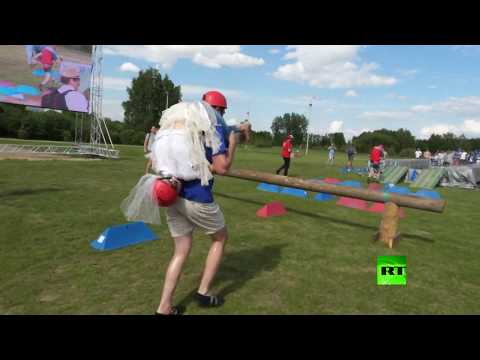 شاهد انطلاق مسابقة حمل الزوجات على الأكتاف في روسيا