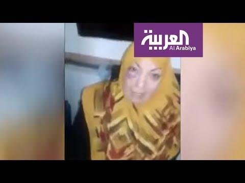 شاهد فيديو يظهر تعرض سيدة عراقية خمسينية للضرب على يد ضابط إيراني