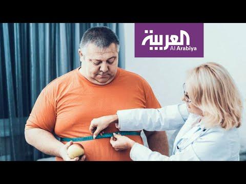 شاهد: تقنية حديثة لعلاج السمنة مع البروفيسور عايض القحطاني