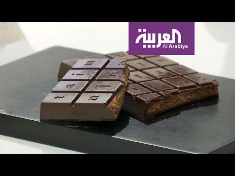 شاهد: شوكولاته بطعم منقوشة الزعتر في المعرض العالمي