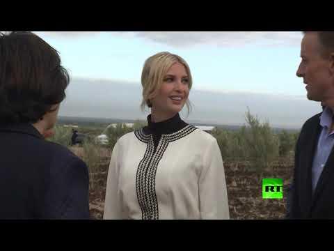 شاهد: إيفانكا ترامب في زيارة إلى المغرب