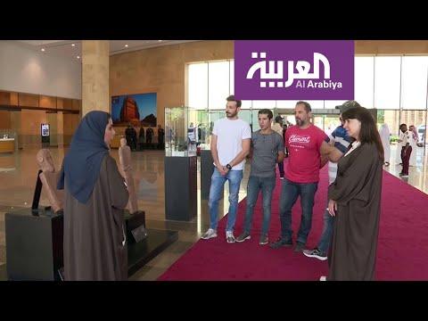 شاهد سعوديات يعززن سياحة بلدهن