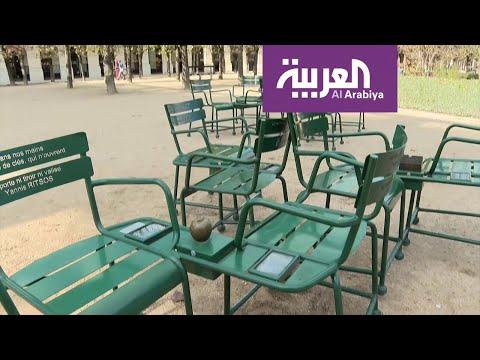 شاهد أشعار محمود درويش في حديقة باريسية