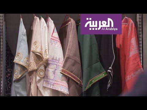 شاهد البشوت النسائية تجتاح الأسواق السعودية