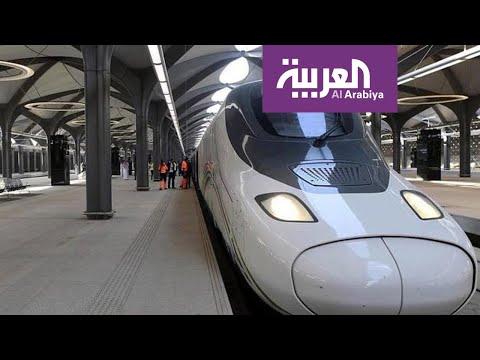شاهد: قطار الحرمين يستأنف رحلاته اليومية بين مكة والمدينة