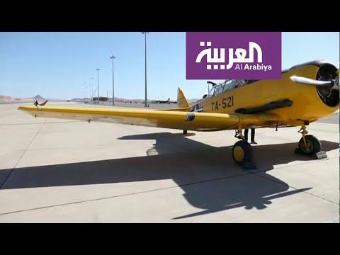 شاهد: شتاء طنطورة تجربة فريدة لعشاق الطائرات الكلاسيكية