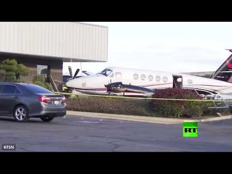 شاهد مراهقة تسرق طائرة والشرطة الأميركية تُلقي القبض عليها
