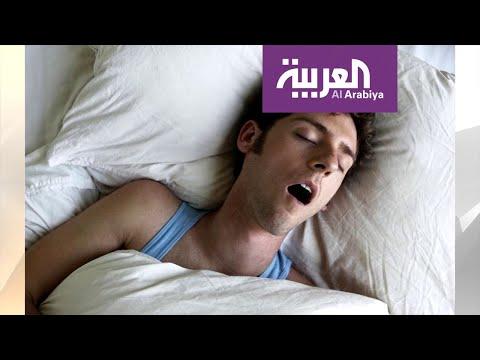 شاهد: السبب وراء حدوث ظاهرة الكلام أثناء النوم