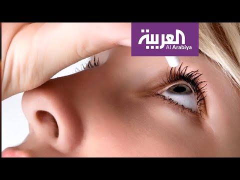 شاهد طرق علمية بسيطة لعلاج مشاكل جفاف العين في الشتاء