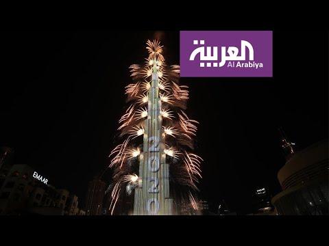 شاهد: احتفالات مُبهرة حول العالم بالعام الجديد 2020