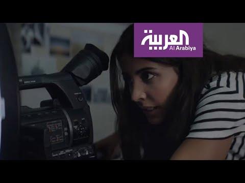 شاهد: فيلم سعودي مدبلج بالألمانية لأول مرة