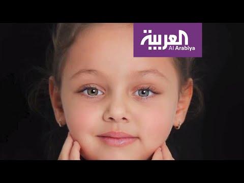 شاهد: الطفلة المصرية التي أصبحت ملكة جمال روسيا