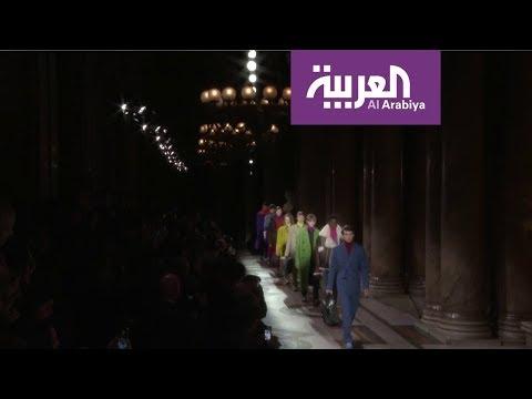شاهد: عرض أزياء بيرلوتي الرجالي لخريف وشتاء 2020 - 2021