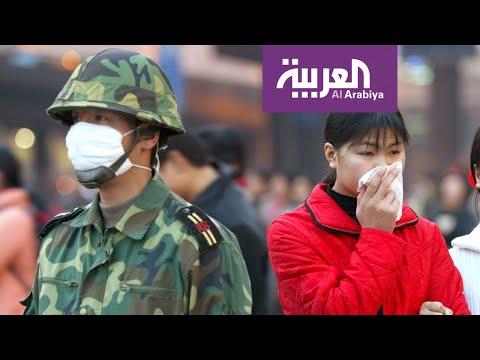 شاهد كورونا الجديد الفيروس الغامض صُنع في الصين