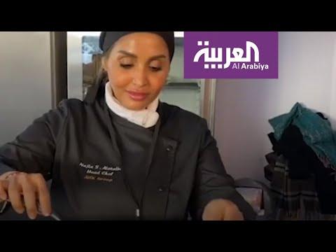 شاهد أكلات ومشروبات سعودية في دافوس