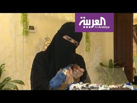 شاهد: عدد المستثمرات السعوديات من منازلهن في إطار في تمكين المرأة
