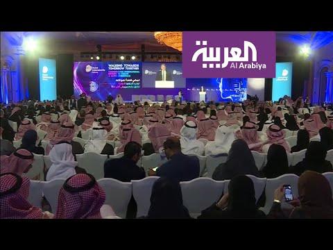 شاهد: السعودية تتبنى مبادرتين عالميتين لحماية الطفل وتمكين المرأة