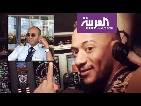 شاهد صورة محمد رمضان داخل قمرة القيادة تضعه أمام القضاء