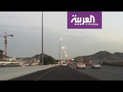 شاهد: مشروع جديد يختصر زمن الرحلة بين مطار جدة ومكة