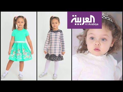 شاهد: المصرية تيا حسن أجمل طفلة في روسيا بعد حصد اللقب