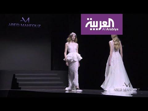 شاهد: عرائس المصمم اللبناني عبد محفوظ بالذهبي والفضي
