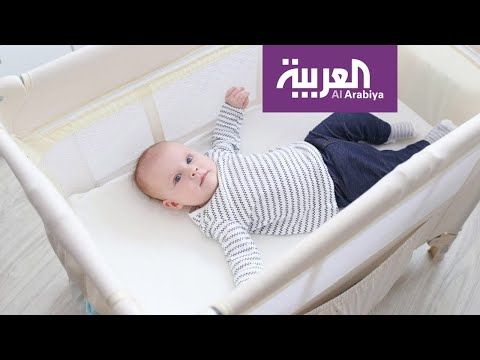 شاهد: أول سرير ذكي في العالم يتفاعل مع الطفل
