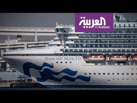 شاهد انتشار سريع لفيروسكورونا بين ركاب الأميرة ديموند في ميناء طوكيو