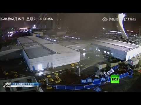 شاهد: بث مباشر من مكان تشييد مستشفى جديد في ووهان الصينية