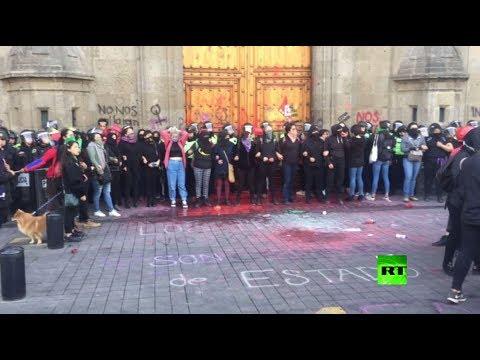 شاهد: احتجاجات أمام القصر الرئاسي تطالب بوقف قتل النساء في المكسيك