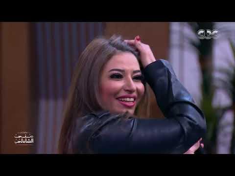 شاهدالأغنية الجديدة للفنانة غادة رجب