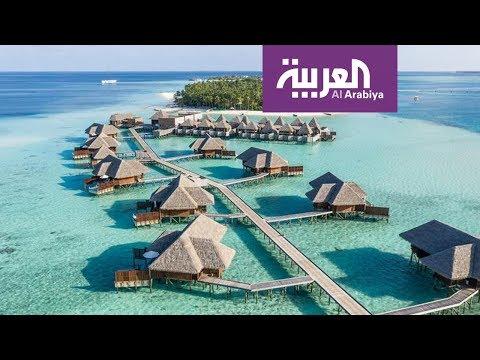 شاهد: إغلاق جزيرتين في المالديف بسبب