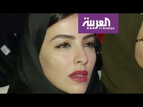 شاهد: السعودية تحتفي بنسائها في يوم المرأة العالمي