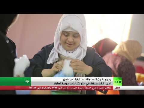 شاهد: صناعة الدمى التقليدية في قطاع غزة