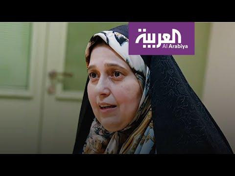 شاهد: نائبة إيرانية تكشف عن أشخاص غامروا بالأرواح عبر معتقدات خرافية