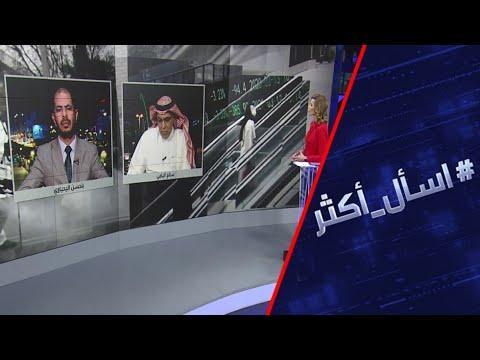 شاهد كورونا يثير الجدل بشأن ما قدرة الدول العربية على المواجهة
