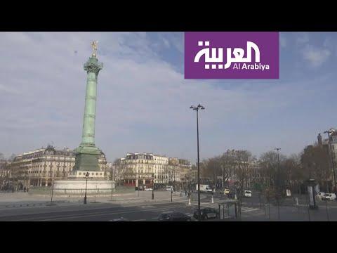 شاهد: تفتيش صارم للمسافرين في فرنسا بسبب