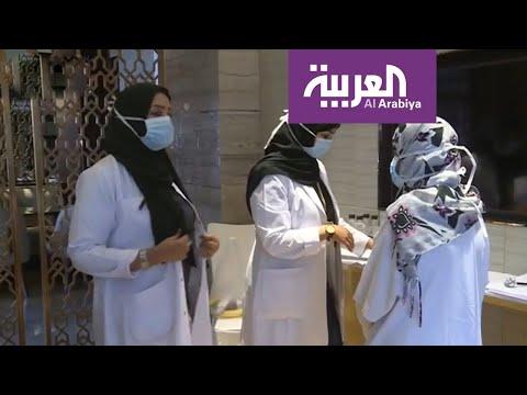 شاهد: تضحيات الكادر الطبي من داخل الحجر الصحي في السعودية