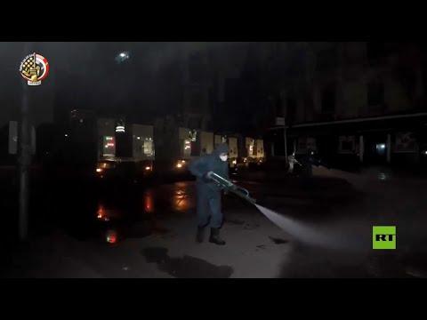 شاهد الجيش المصري يُشارك في تطهير أحياء القاهرة لمنع تفشي كورونا