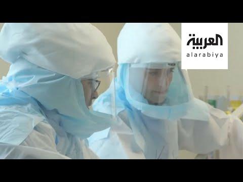 شاهد الصحة العالمية تكشف عن 40 لقاحًا محتملًا لـكورونا