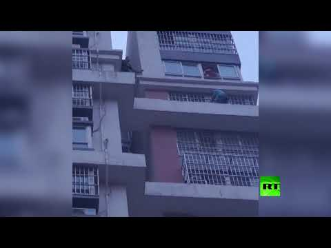 شاهدإنقاذ طفلة عالقة بالطابق الـ15 في الصين