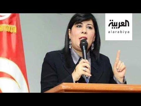 شاهد: البرلمانية عبير موسي: أموال خارجية تصل لإخوان تونس