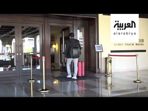 شاهد: مصر تستعد لعودة السياح إلى الغردقة بعد إغلاق