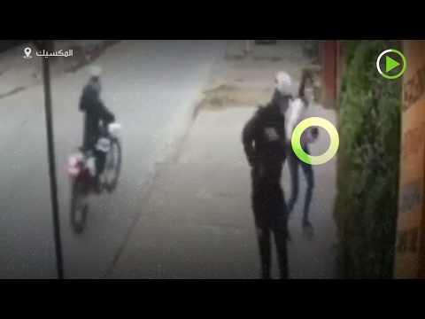 شاهد : فتاة تنقذ نفسها برمي جوالها بعيدا عن اللصوص