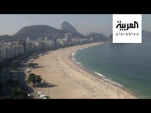 شاهد: البرازيليون يستمتعون بأوقاتهم على الشواطئ