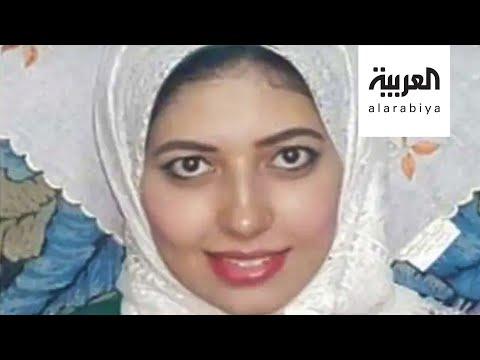 شاهد: جريمة اغتصاب وقتل زوجة تهز المجتمع المصري